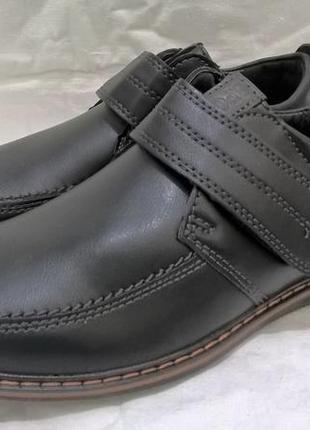 Туфли для мальчиков klf