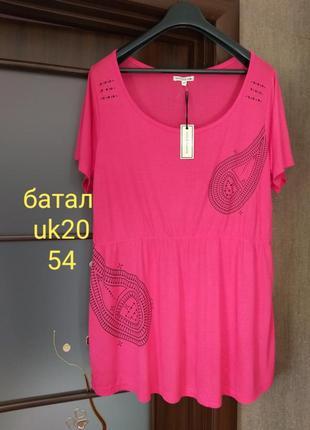 Распродажа летнего новая футболка туника вискоза tommy&kate uk 20 наш 54