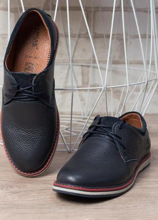 Туфли в школу 32-39 размер кожа натуральная  школьные