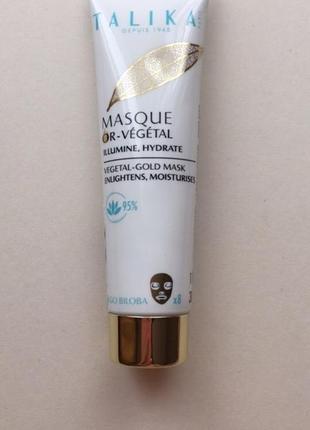 Talika masque or vegetal маска для лица