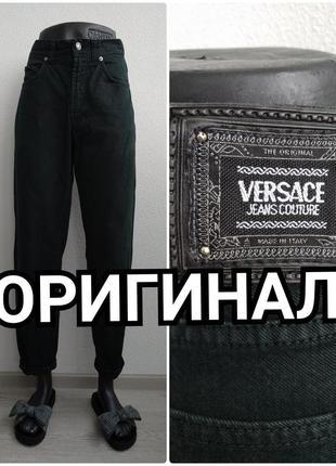 Джинсы versace jeans couоture оригинал!!! бойфренды мом зеленые