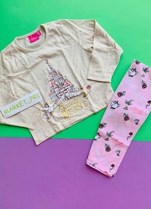 Детская пижамка примарк для девочек