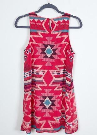 Платье xhilaration