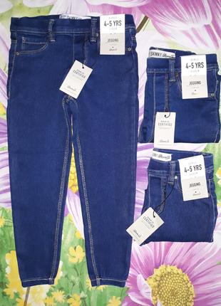 Джегинсы,джинсы,лосины,леггинсы из денима,джинсовые леггинсы,скинны,узкачи1,5-7лет