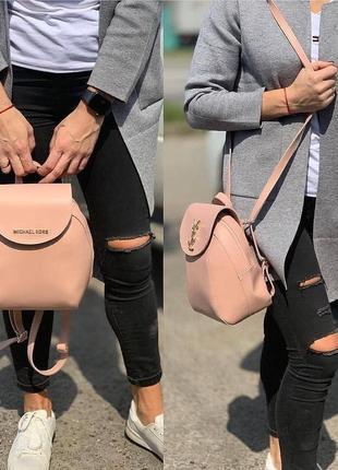Сумка - рюкзак рюкзак женский