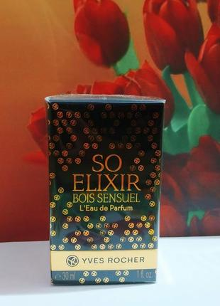 "Великий розпродаж!парфумована вода ""so elixir bois sensuel"" ив роше yves rocher"