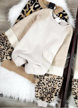 Новый бежевый свитшот с леопардовым принтом