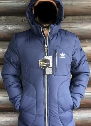 Куртка зимняя спорт(распродаж)