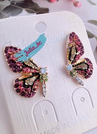 Серьги бабочки, смотрите больше бижутерии в моих объявлениях
