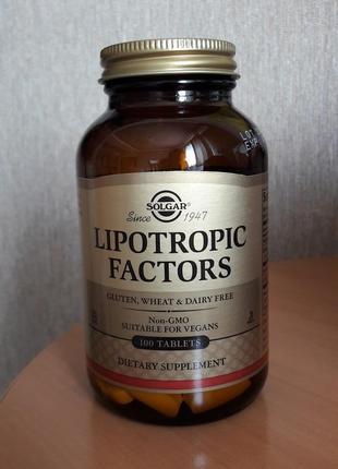 Solgar lipotropic factors липотропные факторы