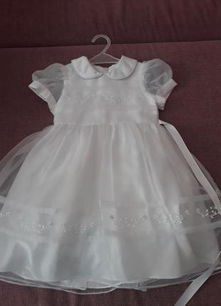 Белое нарядное платье