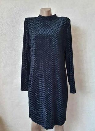 Фирменное primark бархатное платье миди сочного синего цвета с переливами, размер 3хл