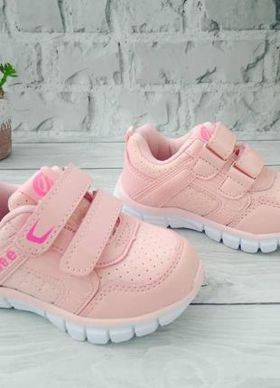 Кроссовки для девочек 👧