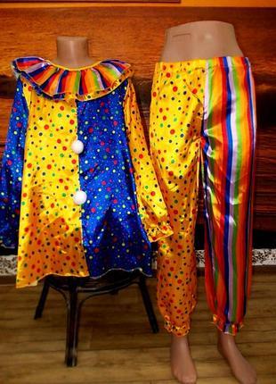Маскарадный костюм клоуна на рост 146-152см