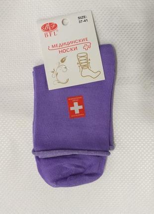 Женские комфортные медицинские носки средняя модель без резинки
