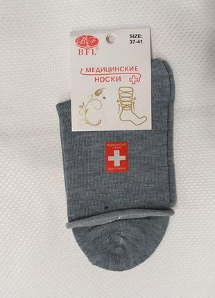 Медицинские носки без резинки при варикозе