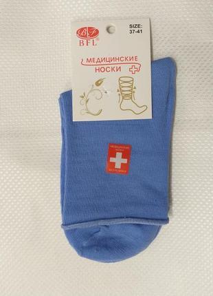 Медицинские женские носки без резинки при варикозе средняя модель