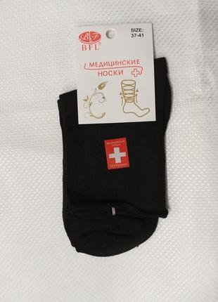 Медицинские свободные средние носки без резинки