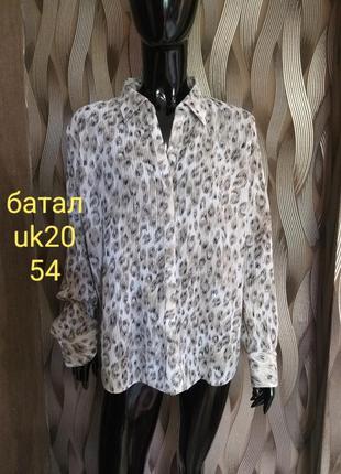 -50% на вторую вещь блуза плисе marks&spencer uk 20 наш 54 батал
