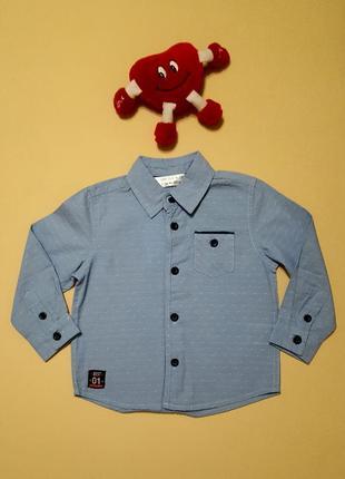 Рубашка gloria jeans р. 80