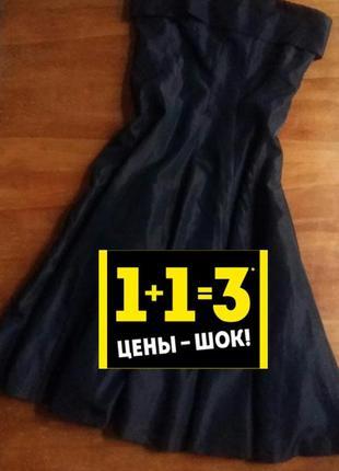 Супер скидка! шикарное вечернее платье zara темный шоколад