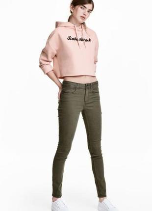 H&m джинсы скине