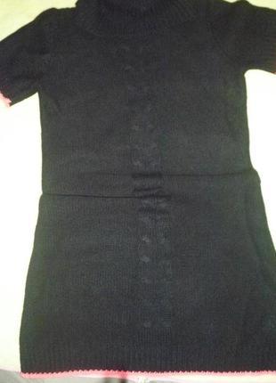 Теплое  черное  платье bonprix