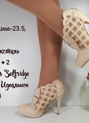 🌈модные туфли ботинки ботильйоны в нежно розовом цвете🥰