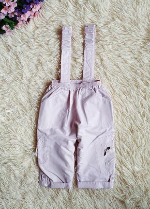 ♠️ теплые штаны с подтяжками, на подкладке ♠️