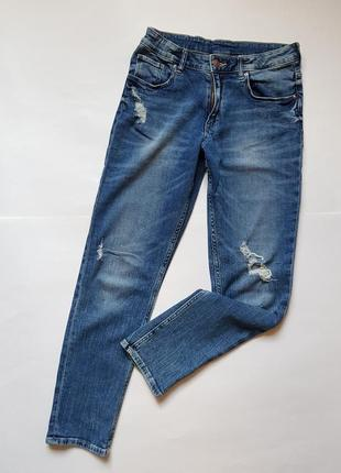 Стильные джинсы с рваностями,голубые зауженные джинсы,базовые джинсы с потертостями