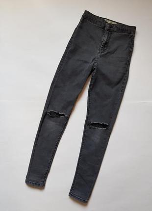 Трендовые скини джинсы с рваными коленями,скини с высокой посадкой графитового цвета