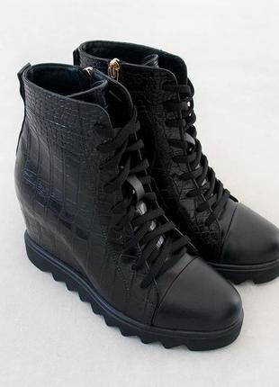 Удобные и стильные  ботинки
