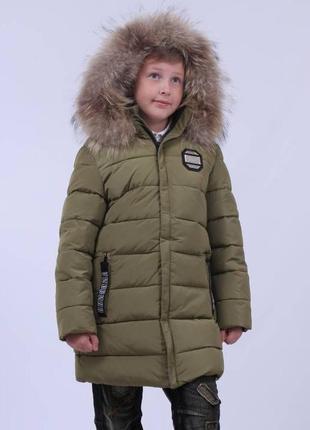 Зимняя удлиненная куртка для мальчика anernuo анернуо