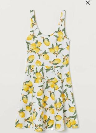 Новое с этикеткой яркое платье в лимончики h&m