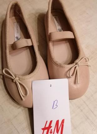 Кожаные туфли h&m