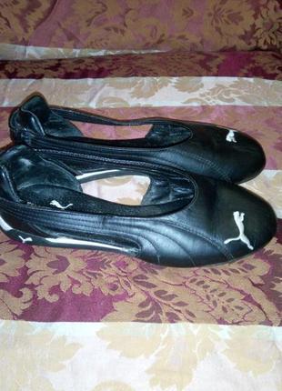 Суперове спорт-взуття