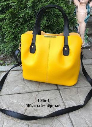Яркая вместительная женская сумка