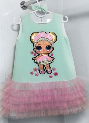 Детское нарядное платье с куклой лол (lol)