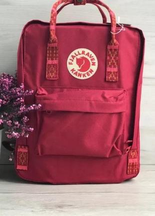 Рюкзак fjallraven kanken канкен портфель сумка classic 16 литров бордовый орнамент