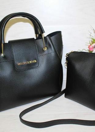 Комплект/набор из двух сумок, вместительная сумка и клатч