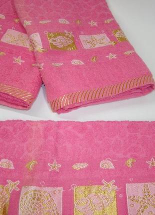 Банное полотенце махровое код 0125