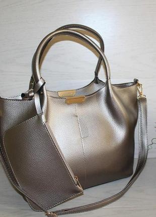 Новая бронзовая сумка с кошельком