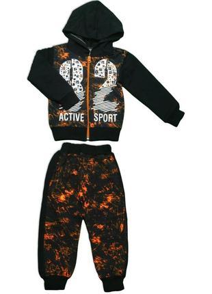 Спортивный костюм active sport
