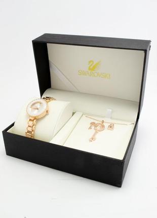 Стильный комплект в подарочной коробочке