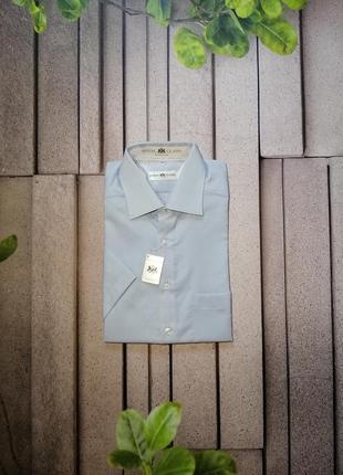 Классическая рубашка с коротким рукавом хлопок