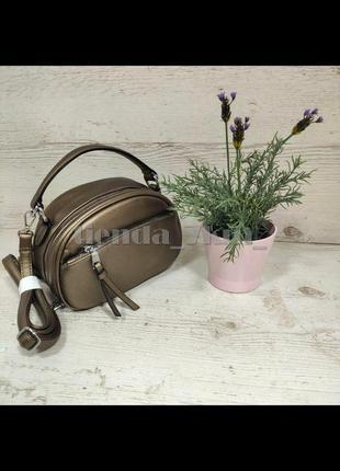 Повседневный клатч / сумка через плечо lovedream f-814 бронзовый