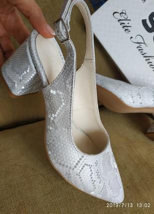 Шикарные туфельки габриэль