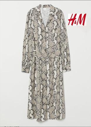 Платье, змеинный принт.