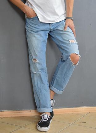 Крутые джинсы zarа jeans pants