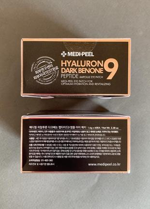 Гидрогелевые патчи medi-peel hyaluron dark benone 9 peptide ampoule eye patch